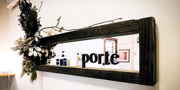 porte ポルトのメニュー(1)